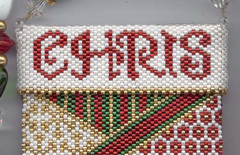 Christmas Font, right click the link below.